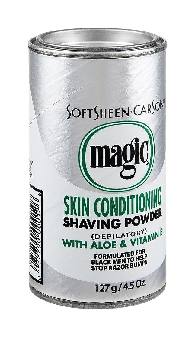 傾向がある革命けん引Magic プラチナシェービングパウダー4.5Oz。皮膚コンディショニング(3パック)