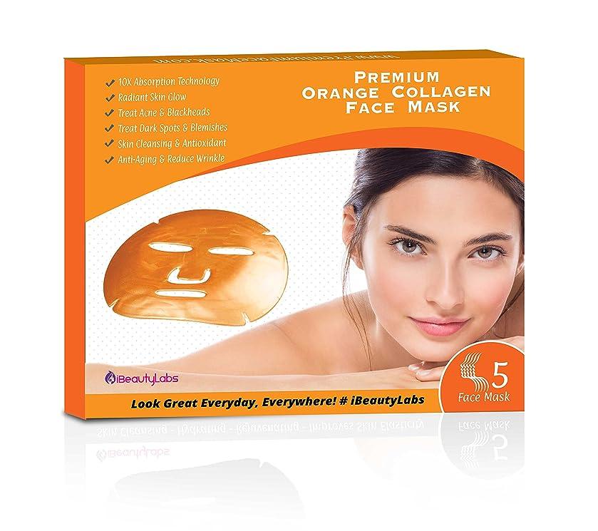 Phenomenal Boosting Korean Grape Collagen Face Mask for Natural Anti-aging Properties, Blackhead Treatment | Skin Tone | Anti Bacterial Acne/Pimple. (Orange Face Mask)