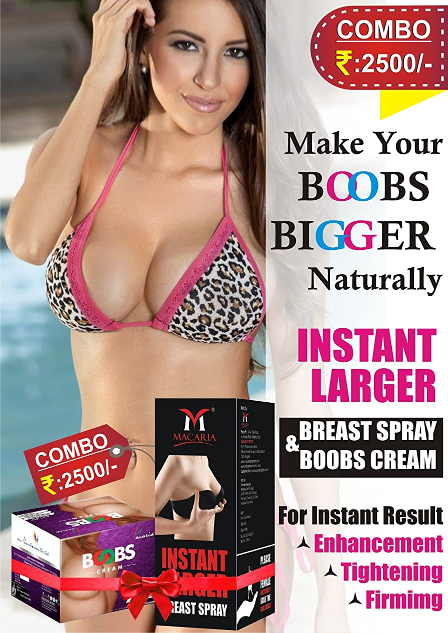 拮抗移民主張するAMERICAN BREAST CREAM WITH SPRAY