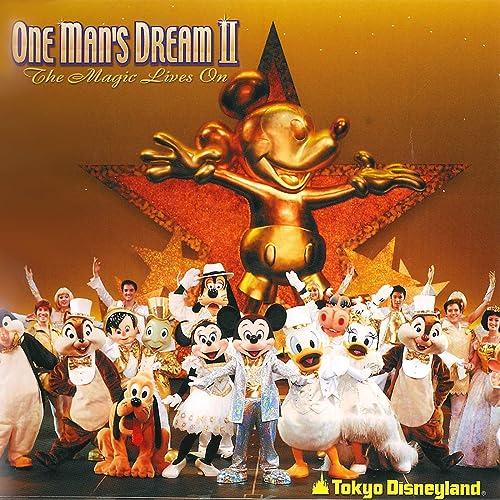東京ディズニーランド ワンマンズ・ドリームⅡ-ザ・マジック・リブズ・オン
