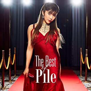 The Best of Pile 〜Selection〜