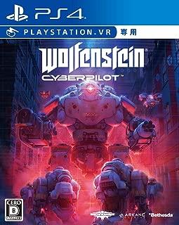 ウルフェンシュタイン: サイバーパイロット(VR専用) - PS4