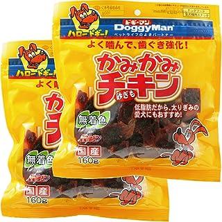 ドギーマン 犬用おやつ かみかみチキン 砂ぎも チキン 犬用 160g×2個 (まとめ買い)