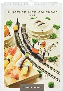 Miniature Life Calendar Year 2019 Calendar Wall Hanging