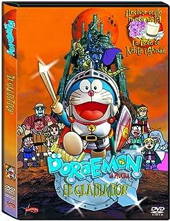 映画ドラえもん のび太とロボット王国(スペイン語)dvd / DORAEMON EL GLADIADOR[import]