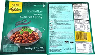 Szechuan Dry Chilli Stir Fry (Kung Pao) -1.75oz (Pack of 12)