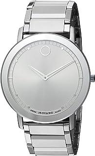 Movado Men's 0606881 Analog Display Swiss Quartz Silver Watch