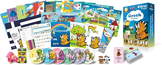 Greek for Kids Deluxe Set, Greek Language Learning DVDs, Books, Posters and Flashcards for Children