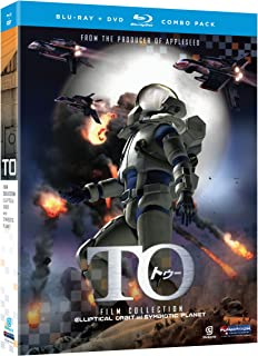 To: Anime Movie [Blu-ray] [Import]
