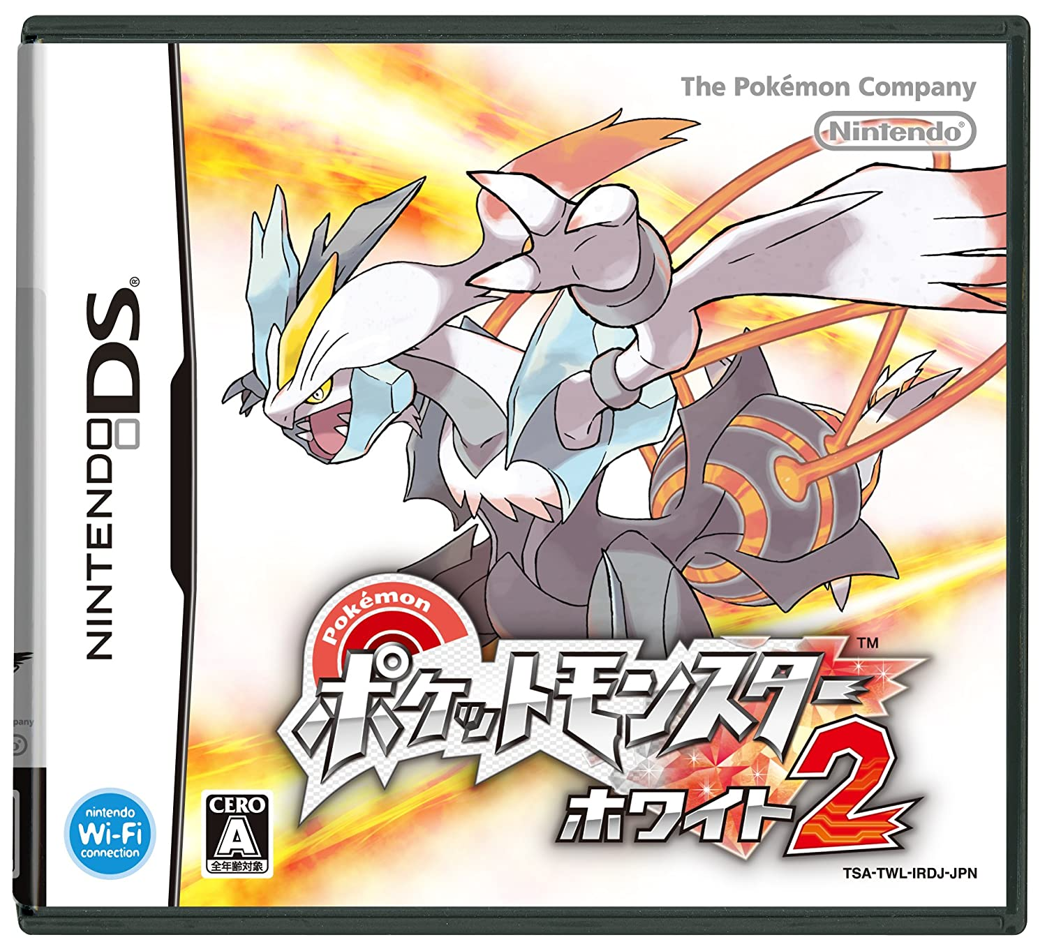 Pokemon Black and White DS 2 Challenge the lowest price of Japan ☆ Max 80% OFF Game Version - Japan