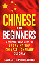 Chinese for Beginners: A Comprehensive Guide for Learning the Chinese Language Quickly