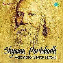 Shyama Porishodh