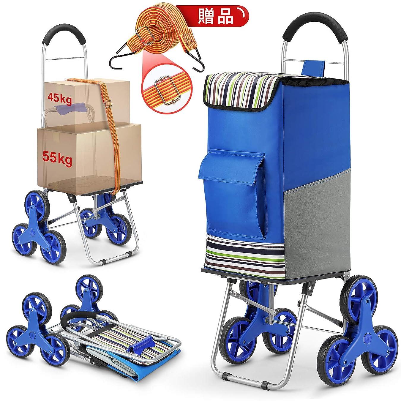 気体の重要頑張るキャリーカート ショッピングカート 買い物カート ハンドキャリー大容量75L ショッピングバッグ 折り畳み 敬老の日 ブルー 贈り物: 荷台用 ゴムひも