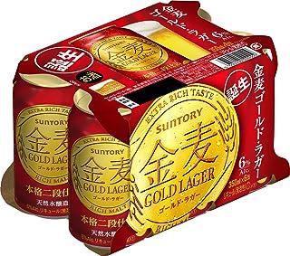 金麦 ゴールドラガー 350ml×6本