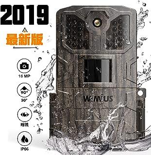 WIMIUS トレイルカメラ 人感センサー 防犯カメラ 監視カメラ 動き検知カメラ 暗視カメラ1600万画素 1080P フルHD 防水カメラ 赤外線LEDライト搭載 90°検知範囲 32GBまでカードをサポートする IP66防水防塵 電池式カメラ 屋外駐車場適用 日本語説明書