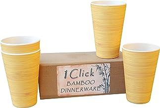 1 أكواب خيزران، مجموعة من 4 قطع، كأس من ألياف الخيزران، 396.89 جم، أكواب قابلة لإعادة الاستخدام، آمنة للاستخدام في غسالة ا...