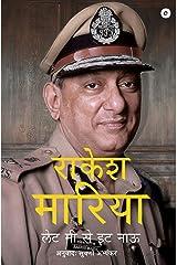 Let Me Say It Now - Marathi (Marathi Edition) Kindle Edition