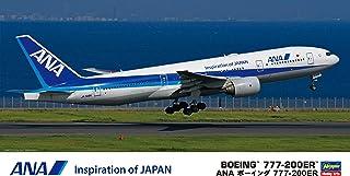 ハセガワ 1/200 ANA ボーイング 777-200ER プラモデル 10841