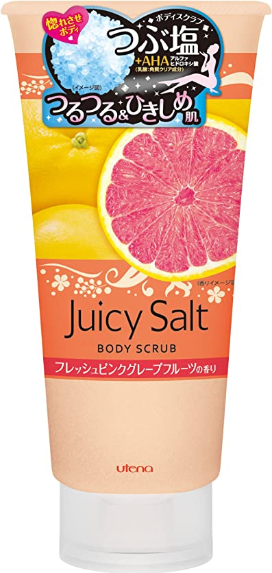 未使用森嫌いJUCY SALT(ジューシィソルト) ボディスクラブ ピンクグレープフルーツ 300g