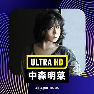 Ultra HD 中森明菜