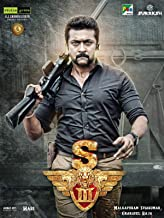 S3 (Telugu)