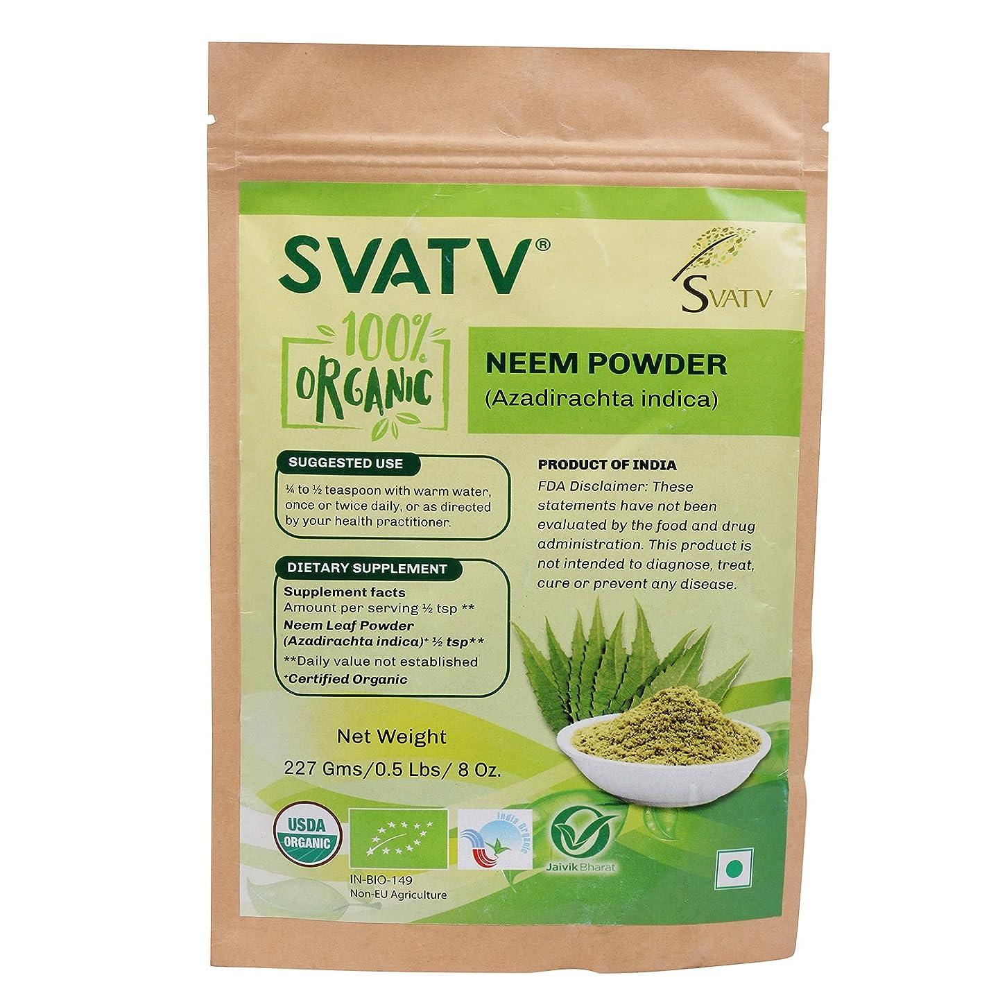 タック受け継ぐフリルSVATV Organic Neem Powder(Azadirachta indica) 1/2 LB, 08 oz, 227g USDA Certified Organic- Biodegradable Resealable Zip Lock Pouch