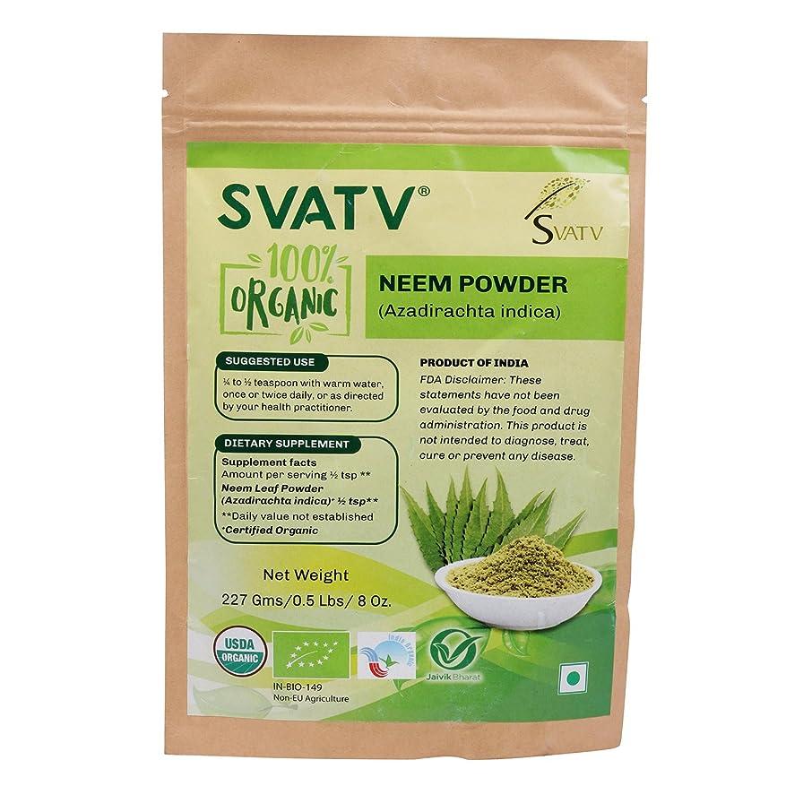 検索エンジン最適化貯水池破壊するSVATV Organic Neem Powder(Azadirachta indica) 1/2 LB, 08 oz, 227g USDA Certified Organic- Biodegradable Resealable Zip Lock Pouch
