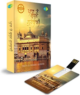 Music Card: Paath & Shabad Gurbani 320 Kbps Mp3 Audio 4 GB