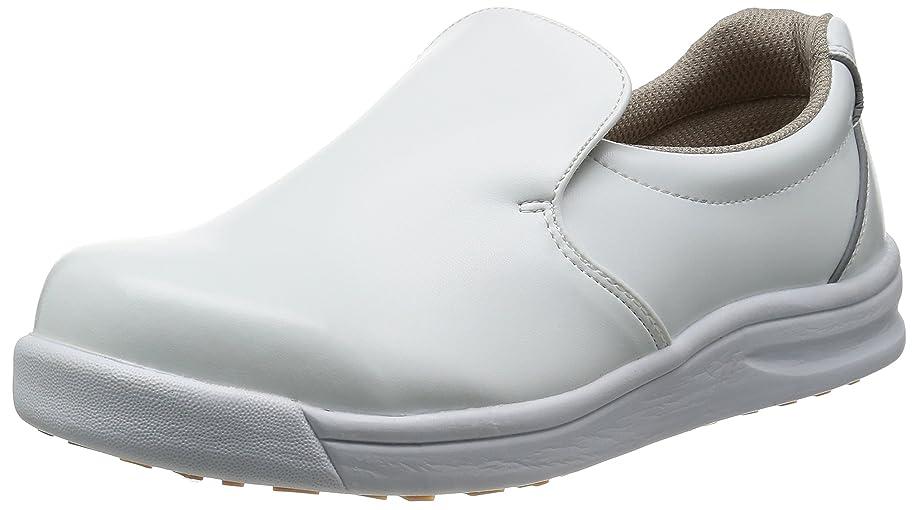 市民権ハーネスプレビスサイト[ノサックス] 厨房靴 コックシューズ 耐滑 軽量 グリップキング メンズ
