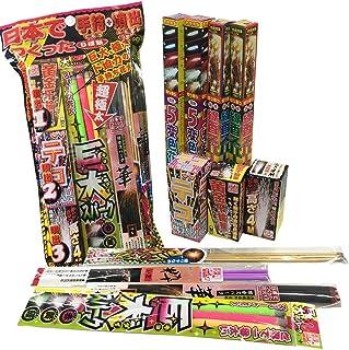 花火 国産 手持ち花火セット 日本で作った手持ち噴出花火