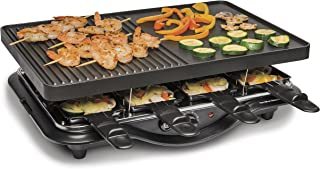 Best grill hamilton beach 25265 Reviews