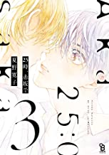 25時、赤坂で(3)特装版【電子限定特典付】 (onBLUE comics)