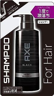 アックス ブラック 男性用 シャンプー つめかえ用 (スタイリング剤、1度で激落ち) 280g (クールマリンのさりげない香り)