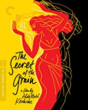 Best The Secret of the Grain (The Criterion Collection) [Blu-ray] Review