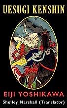 Uesugi Kenshin (English Edition)