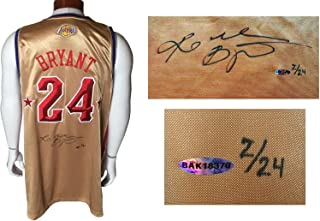 c6f08be54 Kobe Bryant signed Pro Adidas 2008 All Star Game jersey autograph UDA COA  LE  24
