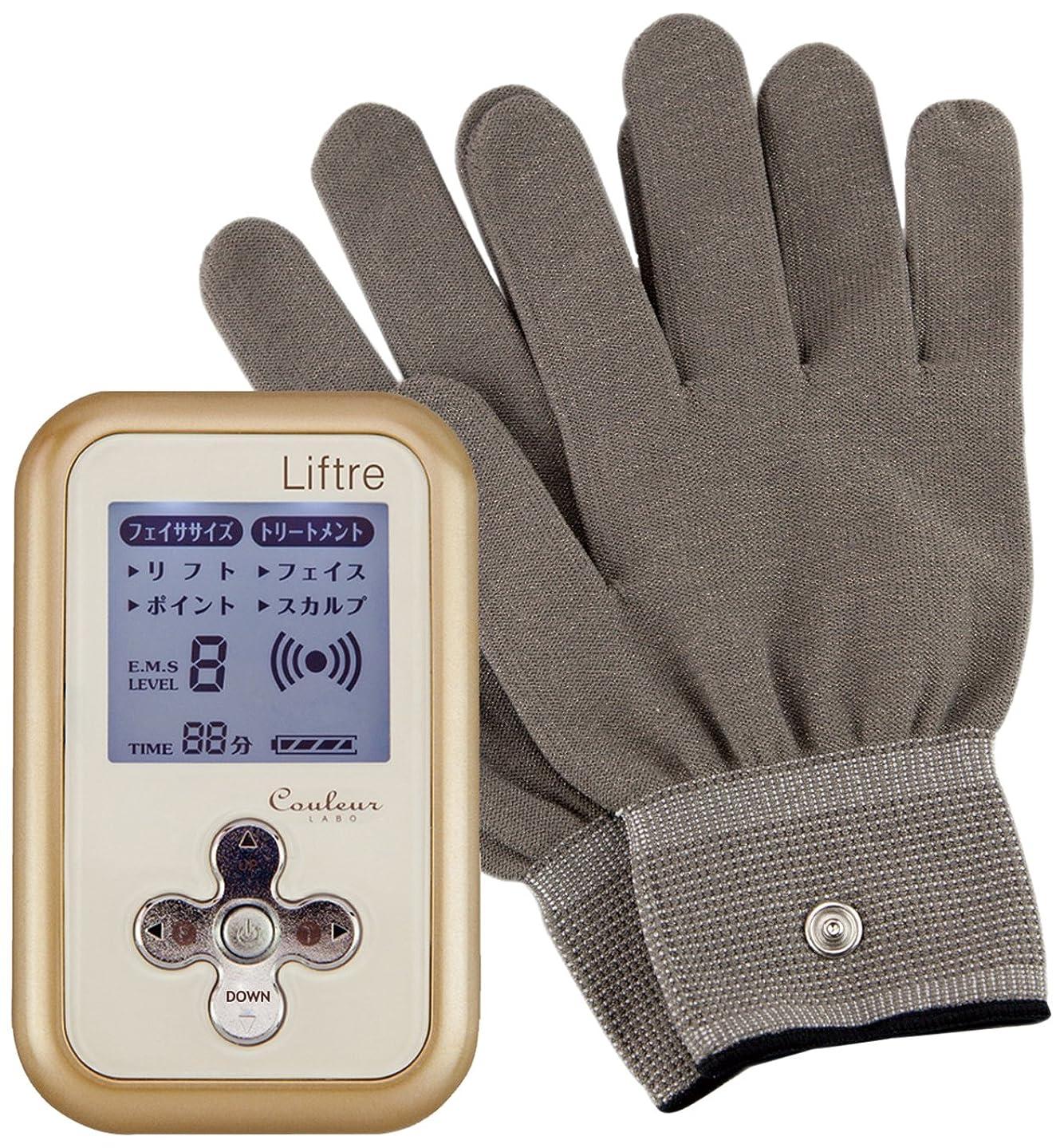 応答撃退する服を洗うリフトレ-EMS&マイクロカレントグローブ