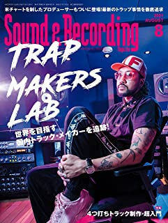 サウンド&レコーディング・マガジン 2021年8月号