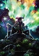 ねじ巻き精霊戦記 天鏡のアルデラミンBlu-ray BOX