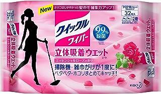 【大容量】クイックルワイパー フロア用掃除道具 立体吸着ウエットシート ローズの香り 32枚