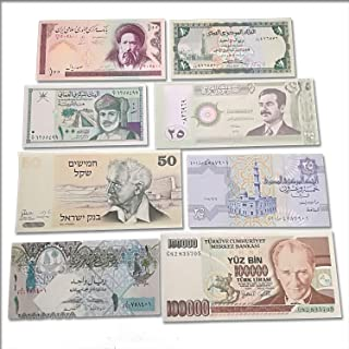 World Banknotes Collection - 8 Middle East Banknotes - Foreign, Currency, Uncirculated