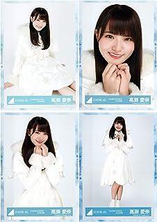 日向坂46 ひらがなくりすます2018衣装 ランダム生写真 4種コンプ 高瀬愛奈...