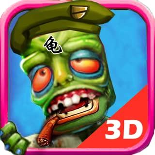 Zombie Run Escape Road Trip Dash 3D