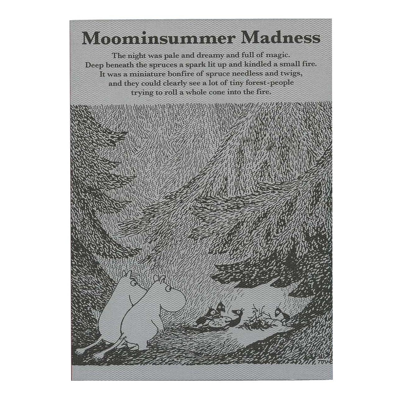 A6サイズ MOOMIN/ムーミン ブランクノート 【D】 MM001-D