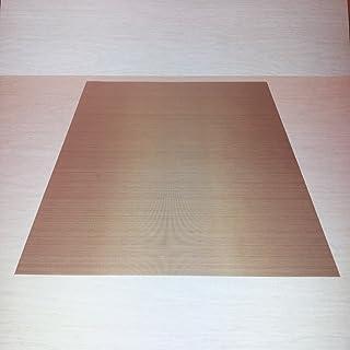 Yesker 6 Pack Teflon Sheet for 16x20 Heat Press Transfer Sheet Limited Time