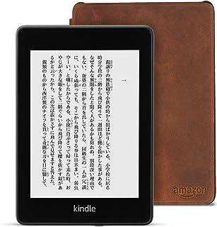 Kindle Paperwhite wifi+4G 32GB 電子書籍リーダー (純正カバー プレミアムレザー 付き)
