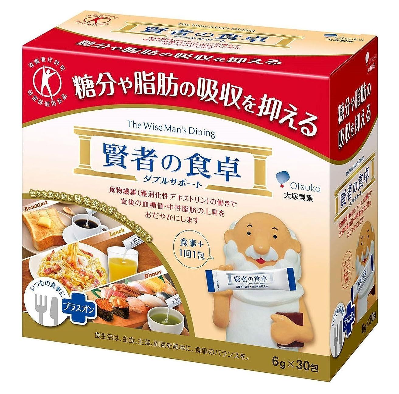 自伝一ダイヤル賢者の食卓ダブルサポート(30包)3個セット