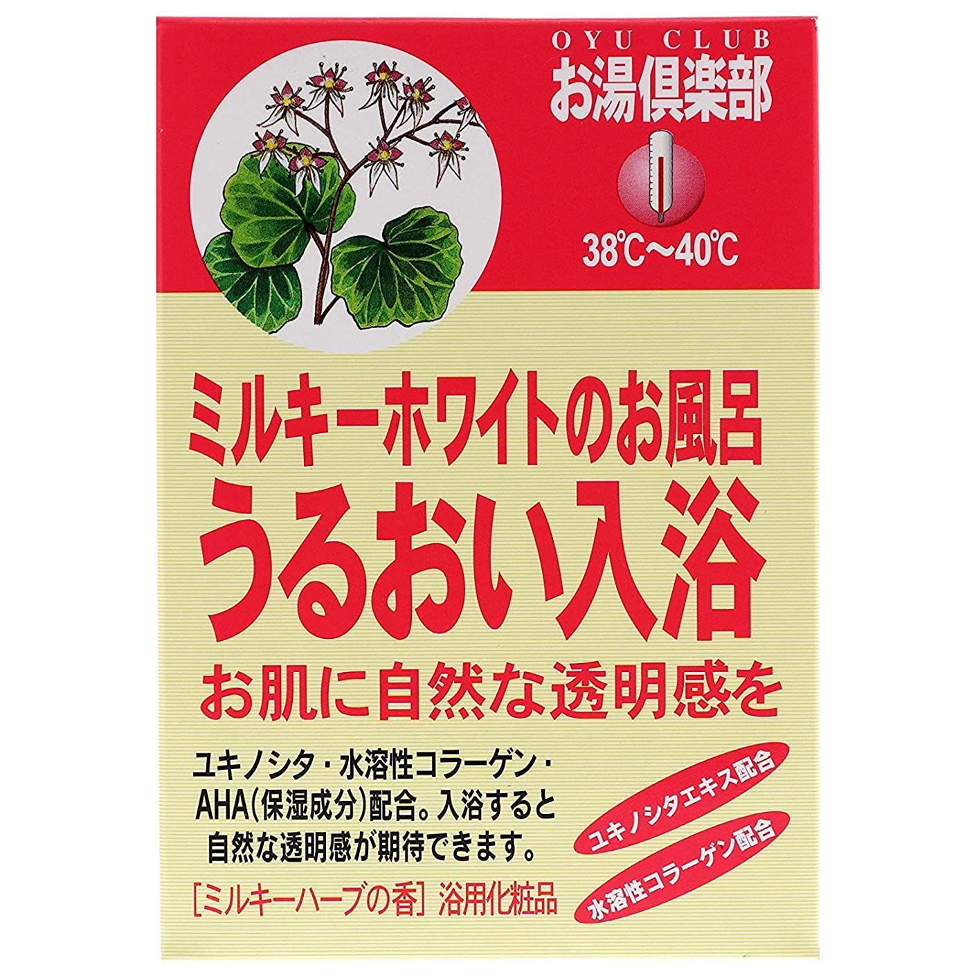 サイクル警報夜間五洲薬品 入浴用化粧品 お湯倶楽部 うるおい入浴 (25g×5包) U-OC