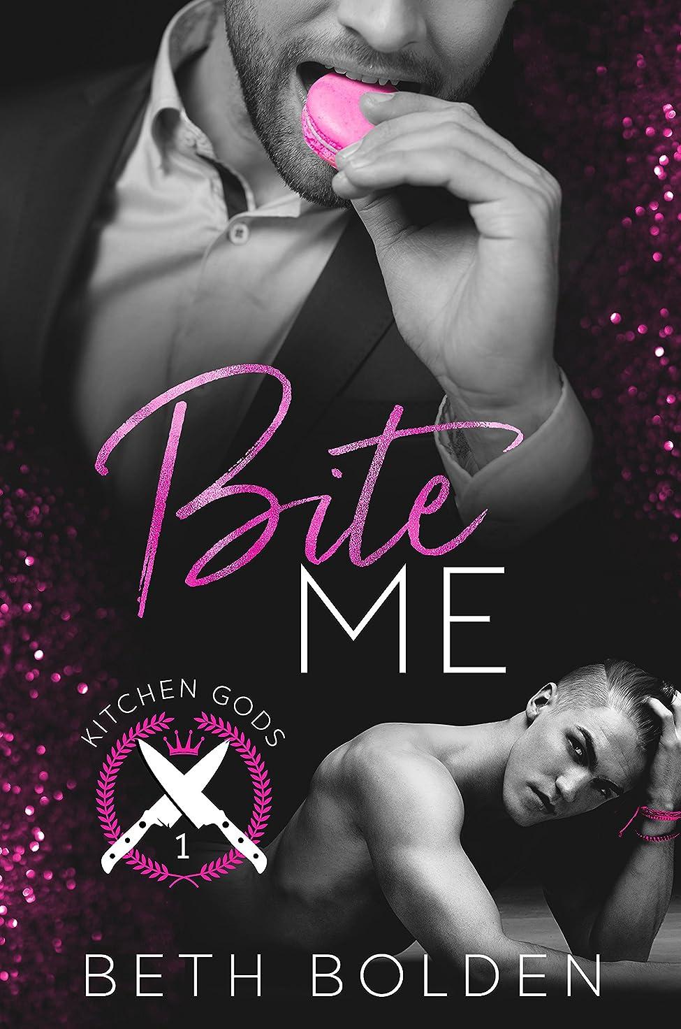パパしっとりキャンバスBite Me (Kitchen Gods Book 1) (English Edition)