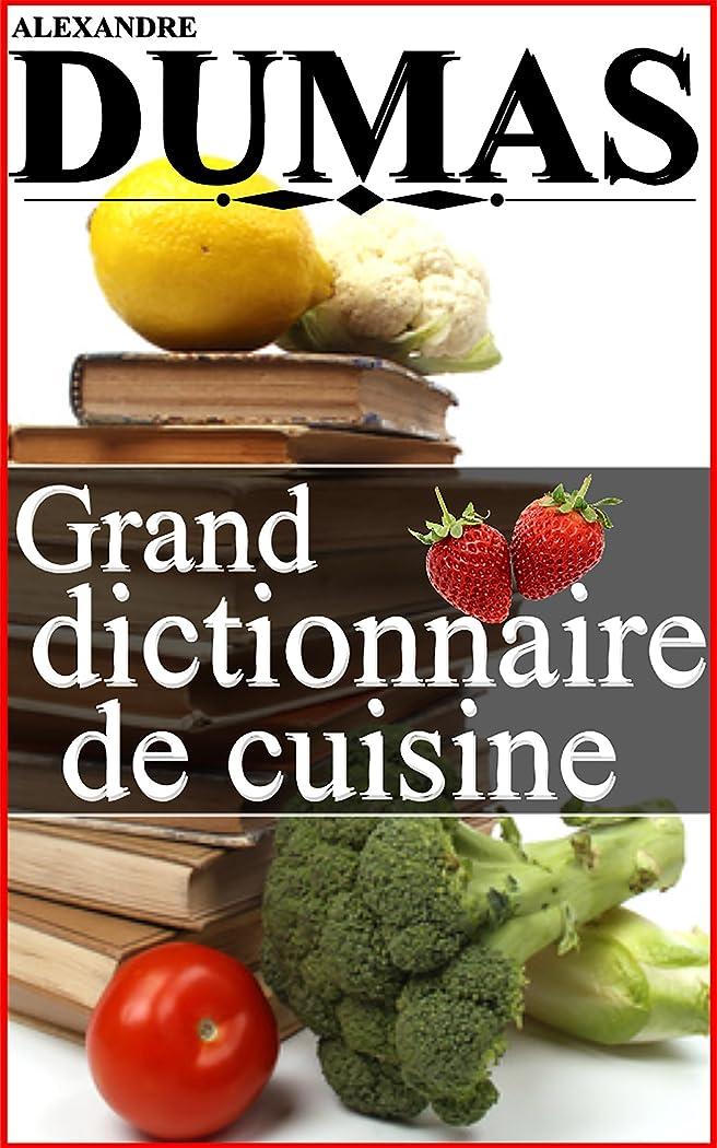 ブランド名約設定ルネッサンスGrand Dictionnaire de Cuisine (French Edition)